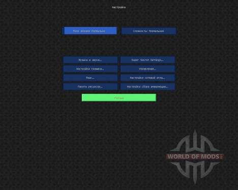 Stellar Holiday [16x][1.7.2] für Minecraft