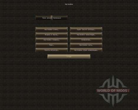 RuneScape Texture [128x][1.8.1] für Minecraft