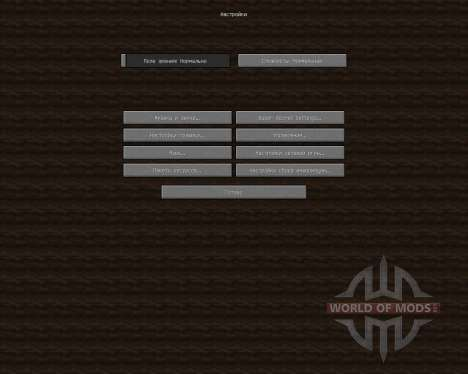 SBlock [16x][1.7.2] pour Minecraft