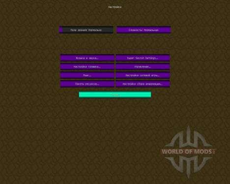 Duff Pack [32x][1.7.2] für Minecraft