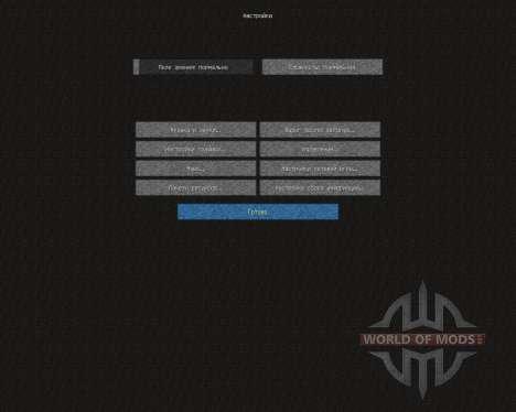 HDR Massive [64x][1.7.2] pour Minecraft