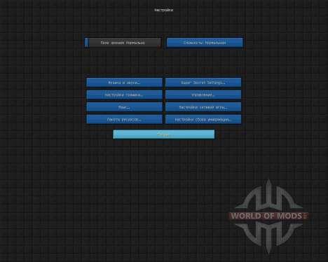 BlokuHD [64x][1.7.2] pour Minecraft
