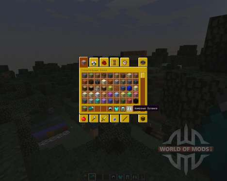 InderDeluxe [16x][1.7.2] für Minecraft