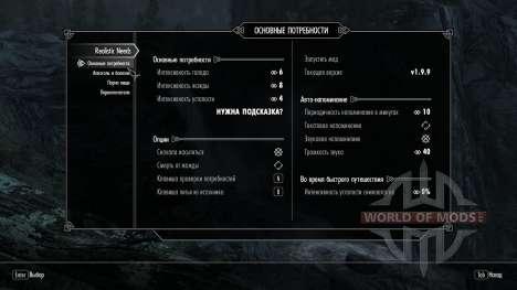 Realistisch Bedürfnisse und Krankheiten [1.9.9] für Skyrim zweiten Screenshot