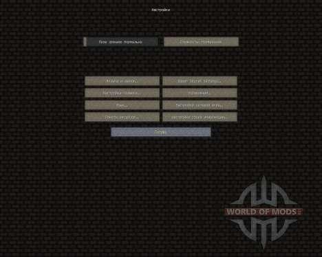 SMPs Revival [16x][1.7.2] für Minecraft