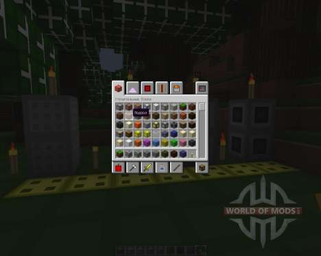 REN - Texturepack [16x][1.8.1] pour Minecraft
