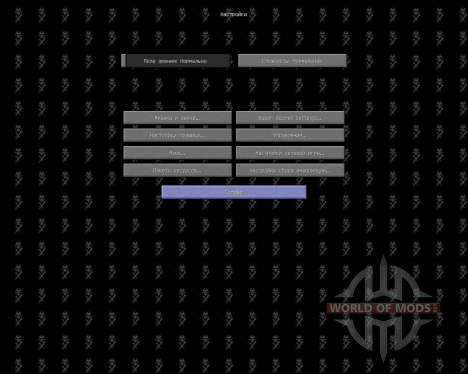 TWEWY Craft [32x][1.7.2] für Minecraft