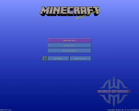 Delborol [32х][1.8.1] für Minecraft