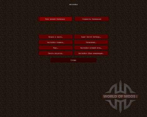 LinkKit [16x][1.7.2] pour Minecraft