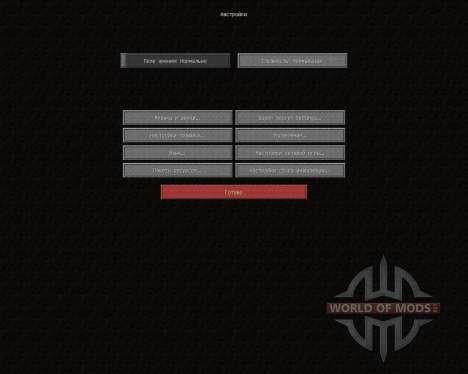 ForgeCraft [64x][1.7.2] pour Minecraft