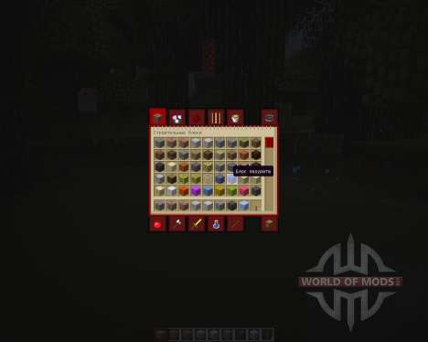 MaxPack Legacy [16x][1.8.1] pour Minecraft