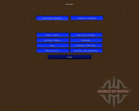 MineClone Star Wars Texturepack [16x][1.7.2] für Minecraft
