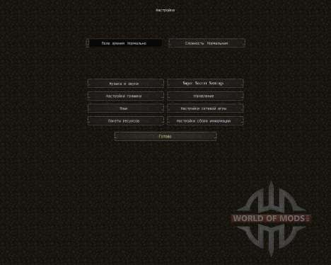 JohnSmith [32x][1.7.2] pour Minecraft