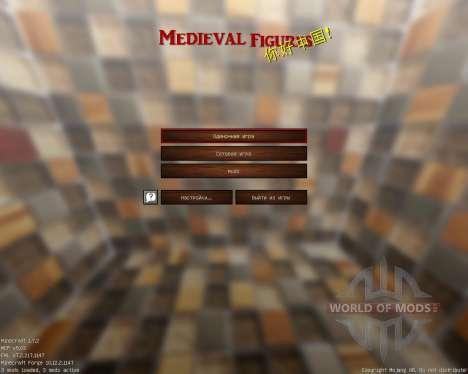 Medieval Figures [32x][1.7.2] pour Minecraft
