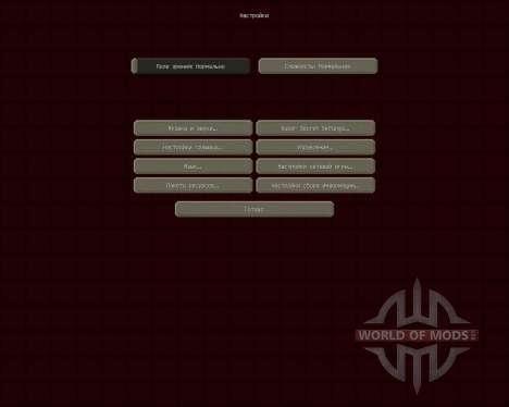 Smooth Tex [16x][1.7.2] pour Minecraft