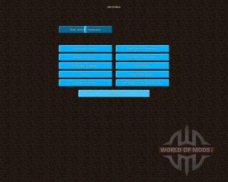 GunPack [16x][1.8.1] für Minecraft