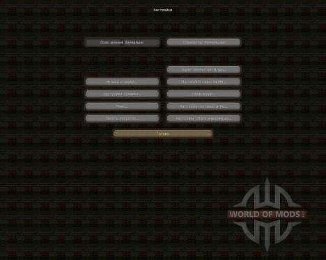 Goldrinn Clans [16x][1.7.10] pour Minecraft