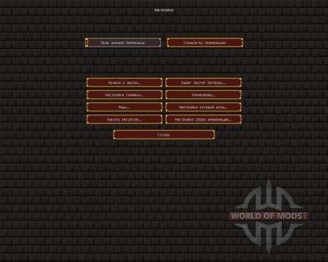 Dusk [16x][1.7.2] pour Minecraft