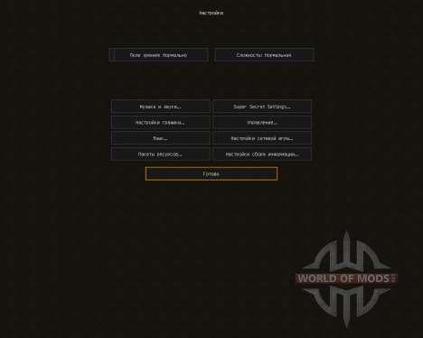 Beyaz Tron [64x][1.7.2] pour Minecraft
