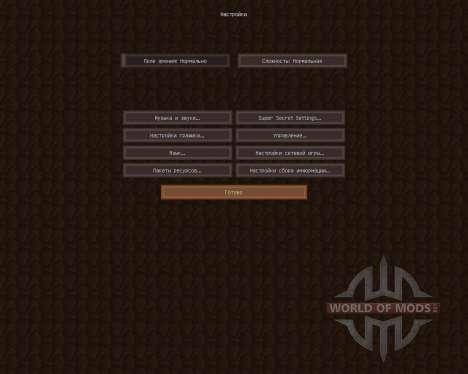 LSC Craft [16x][1.7.2] pour Minecraft
