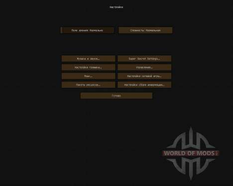 HawkPack [32x][1.7.2] für Minecraft