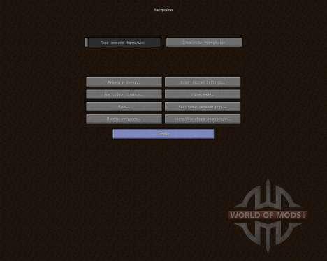 Robots R Us [16x][1.7.2] für Minecraft
