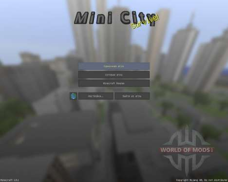 ASLs Mini Ville [32х][1.8.1] pour Minecraft