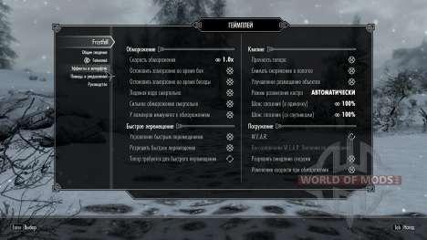 Freeze - Rettung in das Lager [2.6] für das vierte Skyrim-Screenshot