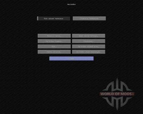 Carbon Pack [32x][1.7.2] für Minecraft