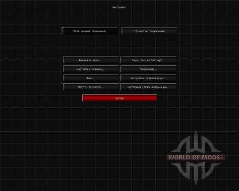 Utility [128x][1.7.2] pour Minecraft