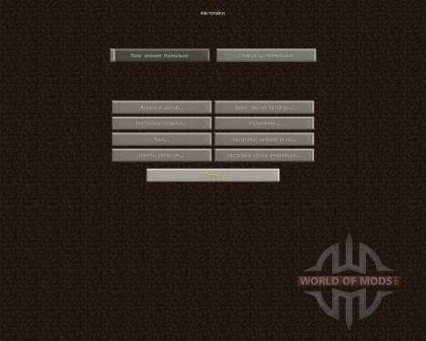 Lucs [16x][1.7.2] für Minecraft