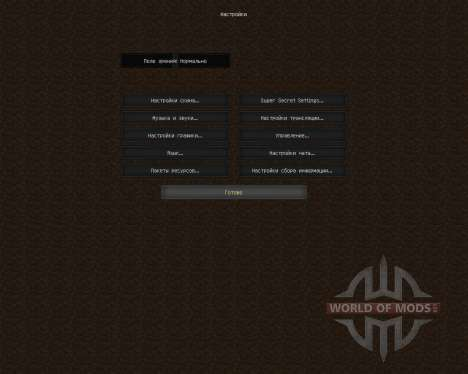 BetaBox Pack [16x][1.8.1] für Minecraft