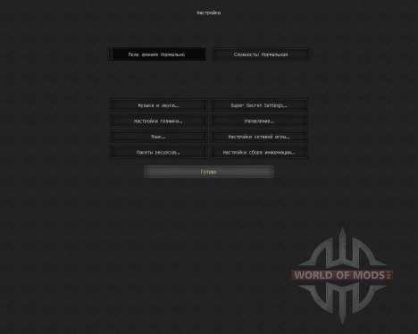 Silver Stone [64x][1.7.2] pour Minecraft