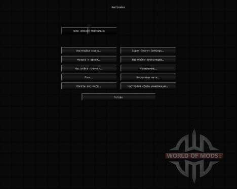 Utilization [128x][1.8.1] für Minecraft