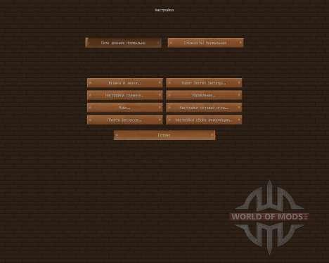 Marvelous Craft [64x][1.7.2] pour Minecraft