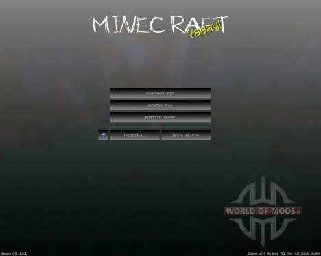 Slendercraft [16х][1.8.1] pour Minecraft