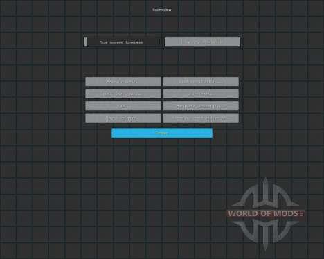 Cyber Optiks [64x][1.7..2] pour Minecraft