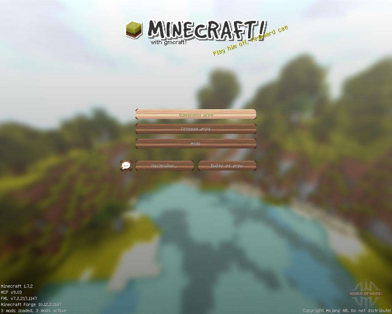 minecraft 1 10 good morning craft