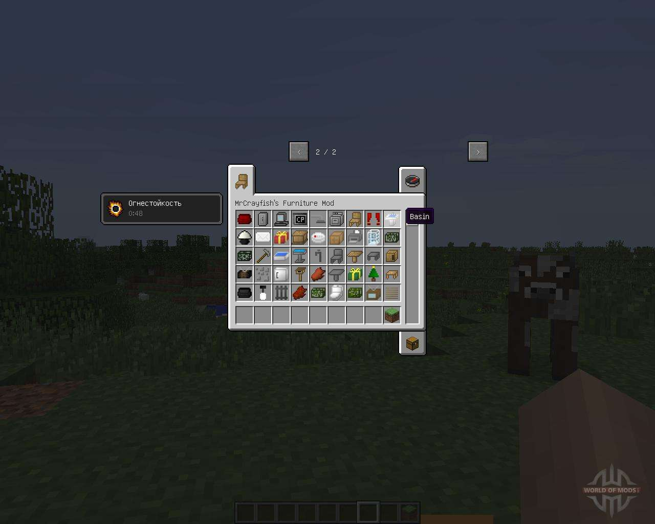 Mrcrayfishs furniture 1 7 2 pour minecraft for Minecraft meuble