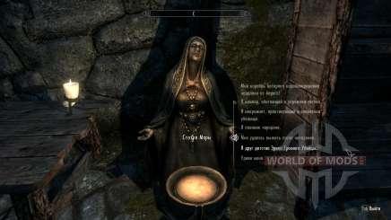 Suppléant de Début: Vivre une autre vie [3.0.3] pour Skyrim
