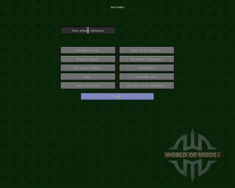 Shacked Pack 2.0 [16x][1.8.8] für Minecraft
