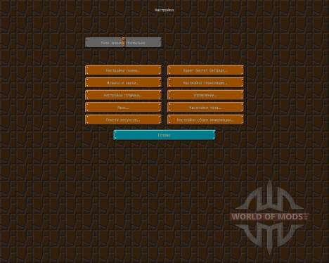 Minecraft: Super Mario Bros Edition [16x][1.8.8] für Minecraft
