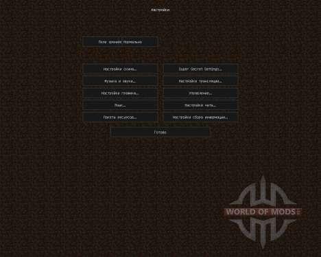 Flows HD [128x][1.8.8] für Minecraft
