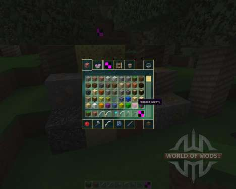 Under The Black Flag Resource Pack [64x][1.8.8] pour Minecraft
