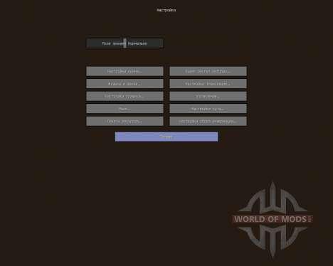 Simpler [16x][1.8.8] pour Minecraft