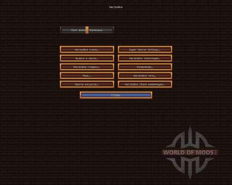 SoulBound - Vers 0.92 [16x][1.8.8] pour Minecraft