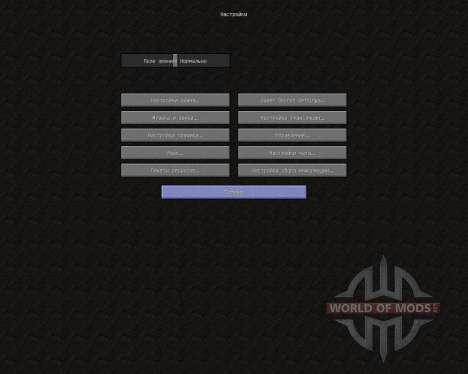 Bonescripters Texture Pack [96x][1.8.1] für Minecraft