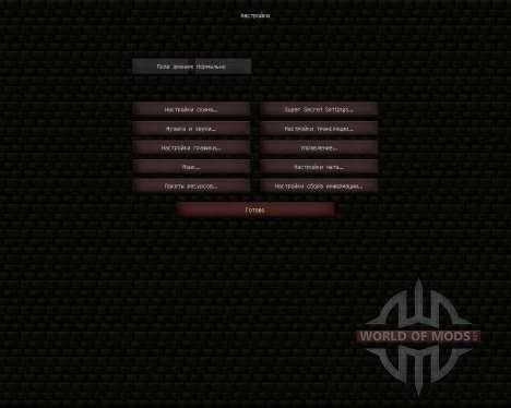 PIGPack [16x][1.8.8] für Minecraft