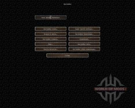 Pumpkin Patch [32x][1.8.8] für Minecraft