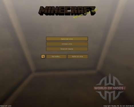 Rustic GUI Pack [16x][1.8.8] für Minecraft